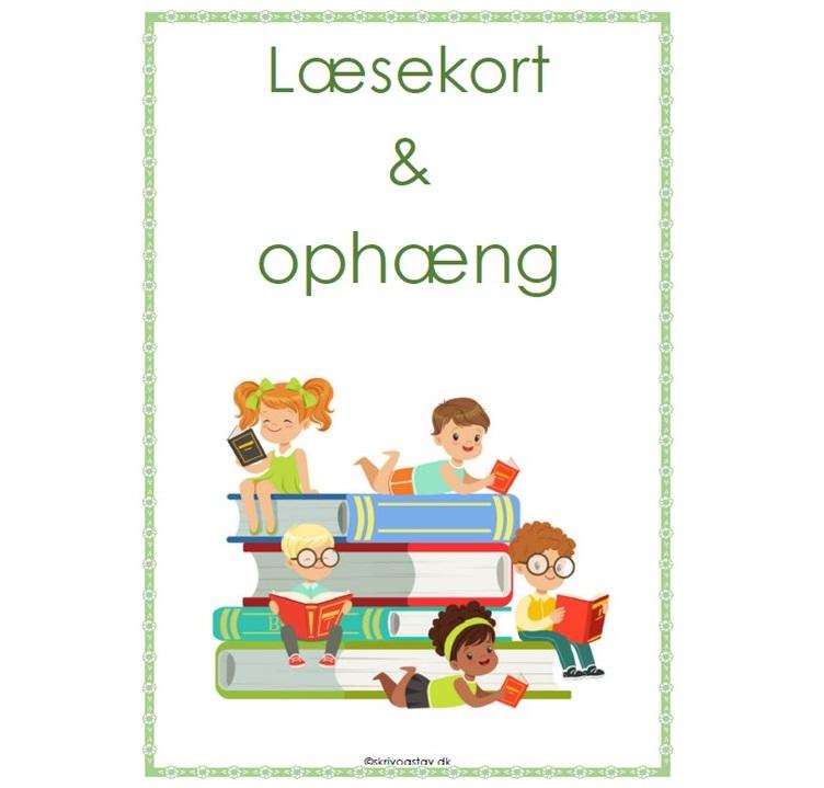 Læsekort og læseregistreringskort